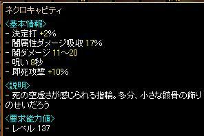 20051213020605.jpg