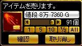 20051213021810.jpg