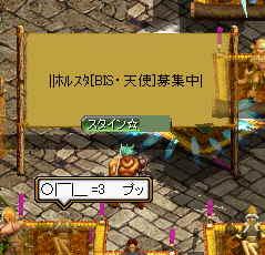 20060214115017.jpg