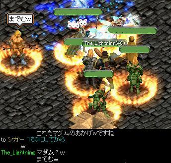 20060910144635.jpg