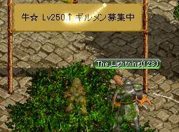 20060910145339.jpg