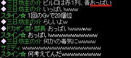 20060910151713.jpg