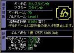 20070517183456.jpg