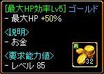20070527151112.jpg