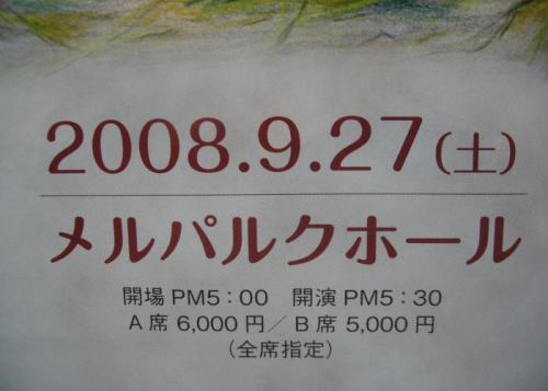 DSCN1249_convert_20080909110215_20080909113332.jpg