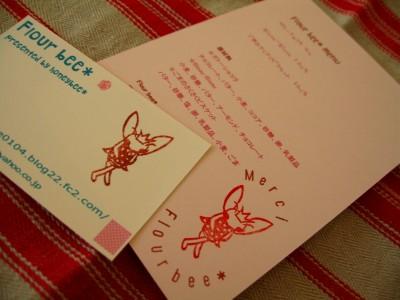 カード類♪