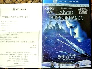 TSUTAYA セレクト DVD