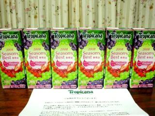 トロピカーナ シーズンズ ベスト ☆ いちごの味わい