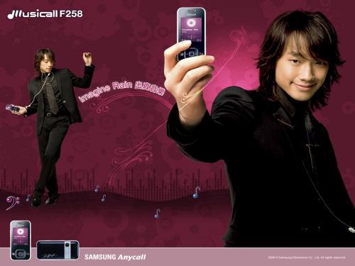 hk_anycall_wall4.jpg