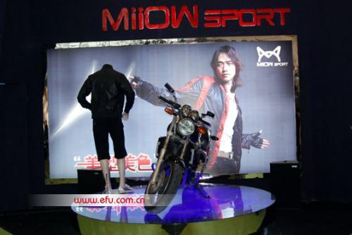 rain_miiow sport_shop3