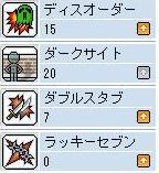 2008/04/01-8