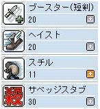 2008/04/01-9