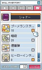 2008/7/21-2