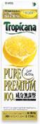 pure_ph2.jpg