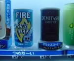 飲材新商品