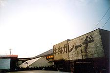 2006040811.jpg