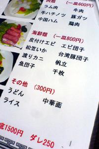 2008052709.jpg