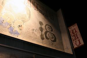 2008101504.jpg
