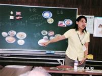 栄養士黒板