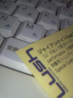 20091127032707