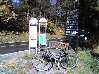 蓼科のバス停と自転車