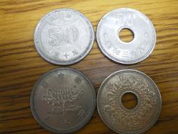 30年代の50円