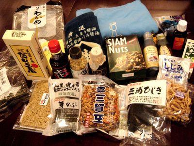 日本から届いたもの