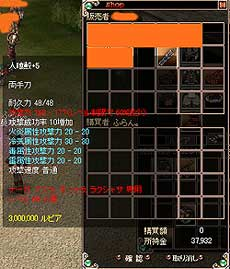 hoshikatta1.jpg