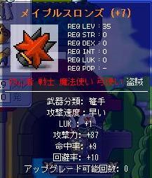 s_7_10_b.jpg