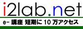 ロゴPNGL