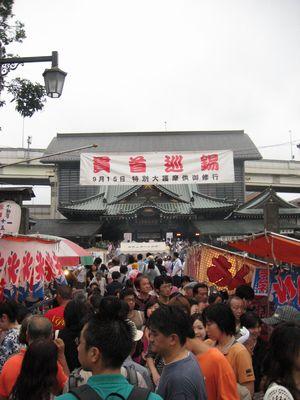 富岡八幡宮大礼祭 004