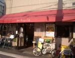 Zats Burger cafe 中野ツタヤ横店