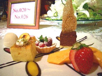 華やかな美食家のデザート