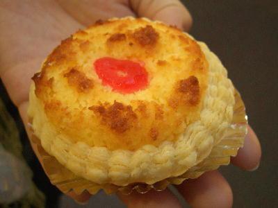 翠香園ココナッツパイ