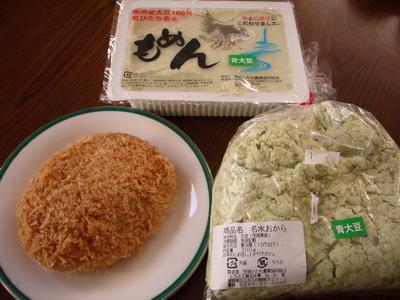 豆腐三種@名水亭