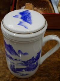 お茶1@炎神