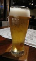 beer@seek