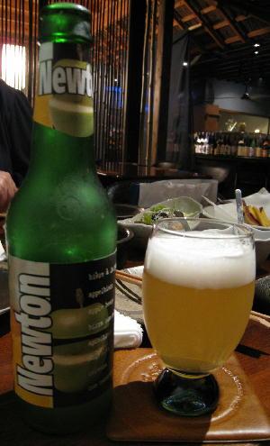 beer2@seek