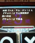 2006-0506-2008.jpg