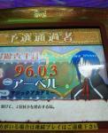 F1440032.jpg