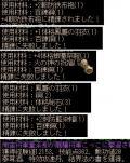 結界法キターーーー(ゞ゚Д゚)ゞーーーーー!!!