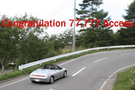 77,777