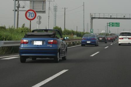 2008朝箱 044-1