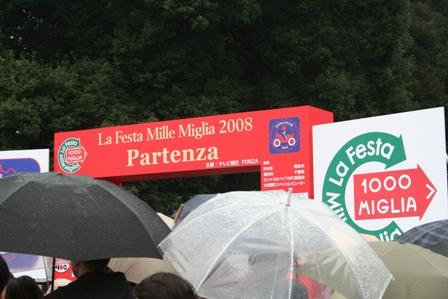 20081011LaFestaMilleMiglia 059