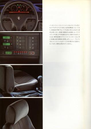 ALFA155TSP12.jpg