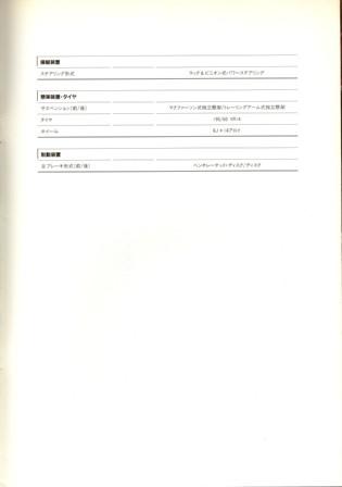 ALFA155TSP18.jpg