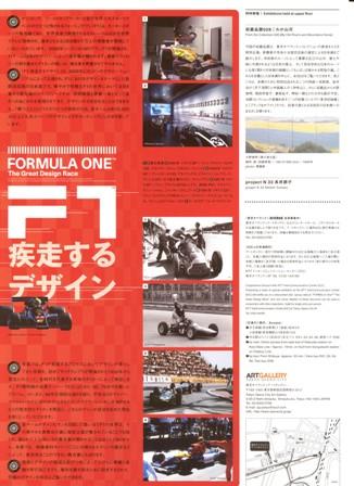F1-2.jpg