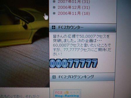 P1000232.jpg