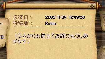 UO(051104-215422-02).jpg