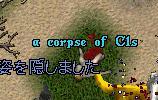 UO(060305-133959-07).jpg